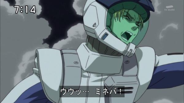 「機動戦士ガンダム UC」14話 (21)
