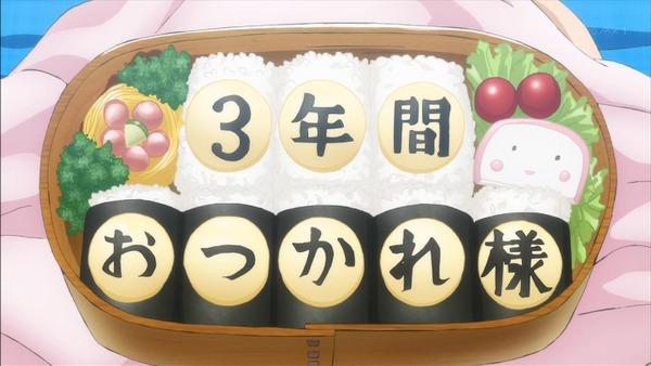 「月がきれい」9話 (22)