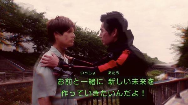 「仮面ライダージオウ」49話(最終回)感想 (3)