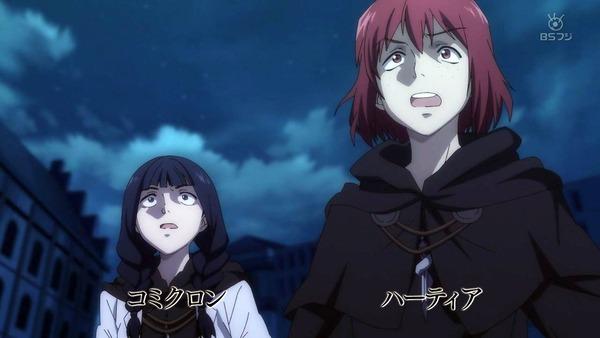 「魔術士オーフェンはぐれ旅」1話感想  (7)