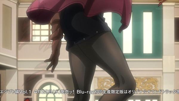ジョジョの奇妙な冒険 エジプト編 (20)