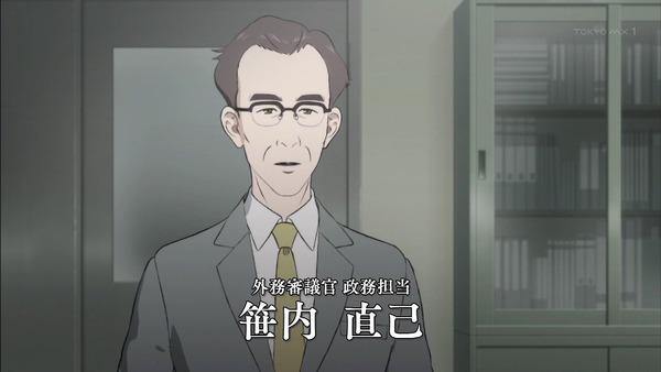 「正解するカド」2話 (5)