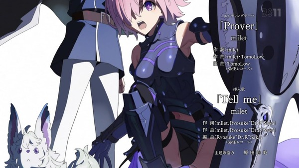 「FateGrand Order」FGO 19話感想 画像 (39)