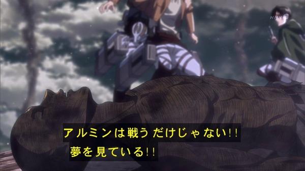 「進撃の巨人」55話感想 (79)