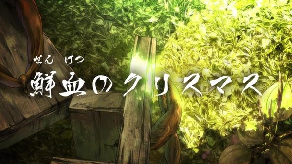 「ゲゲゲの鬼太郎」6期 86話感想 画像  (1)