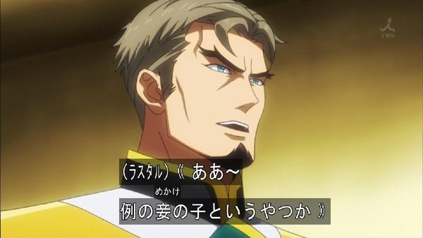「機動戦士ガンダム 鉄血のオルフェンズ」 (3)