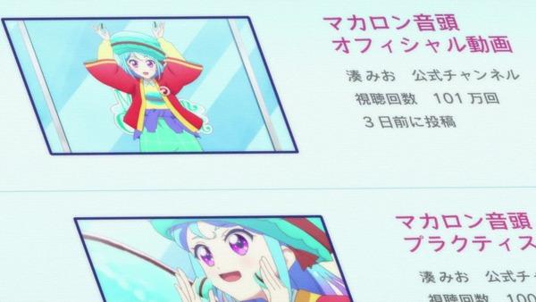 「アイカツフレンズ!」8話感想 (66)