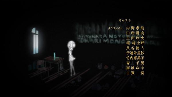 終物語 (59)