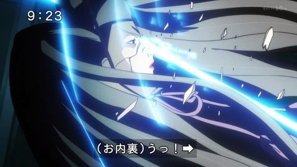 「ゲゲゲの鬼太郎」6期 46話感想 (45)