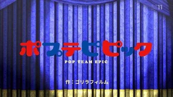 「ポプテピピック」9話 (1)