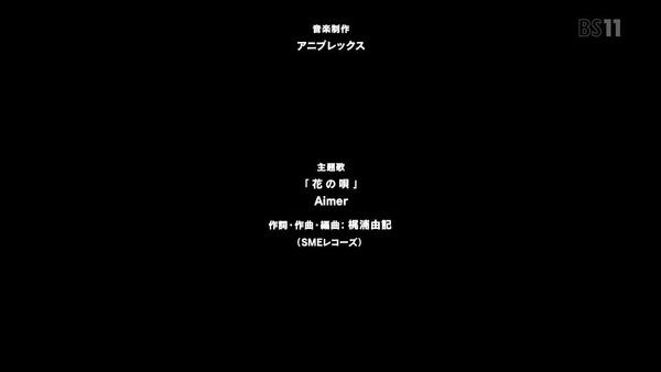 劇場版「Fatestay night [Heaven's Feel] I (252)