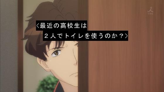 「セイレン」7話 (22)