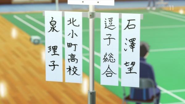 「はねバド!」6話感想 (36)