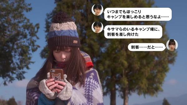 「ゆるキャン△」第11話感想 画像 (83)
