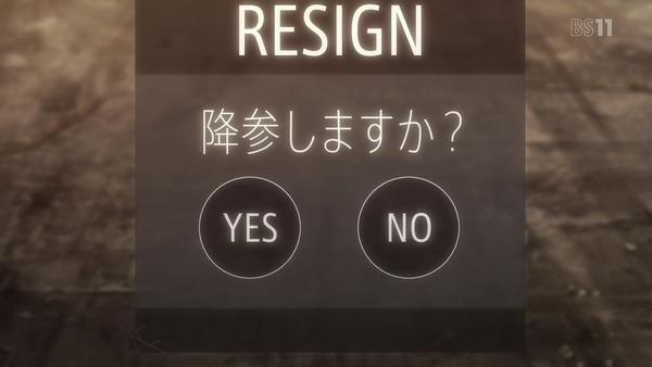 「SAO オルタナティブ ガンゲイル・オンライン」1話 (34)