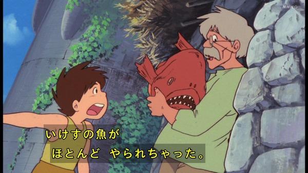 「未来少年コナン」第1話感想 画像 (15)