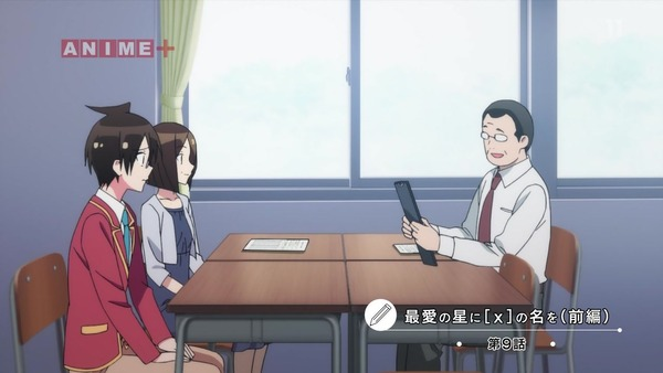 「ぼくたちは勉強ができない!」2期 9話感想 画像 (2)