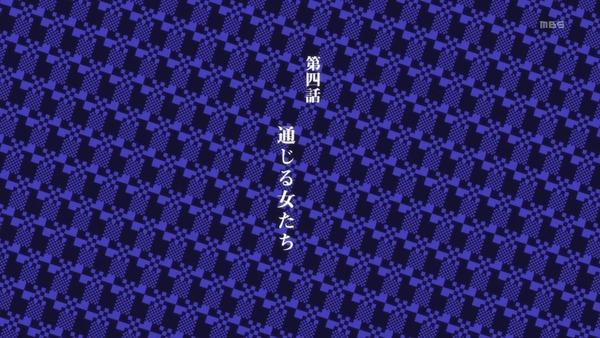 「賭ケグルイ××」4話感想 (7)