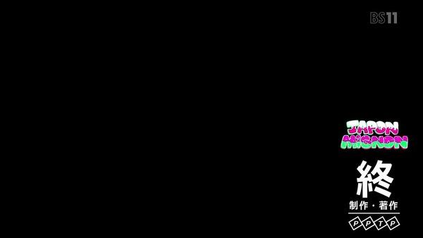 「ポプテピピック」1話 (37)