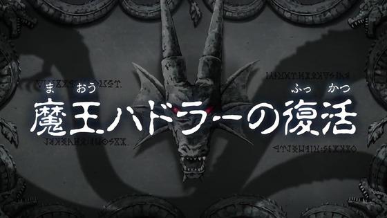 「ダイの大冒険」第4話感想 画像 (2)
