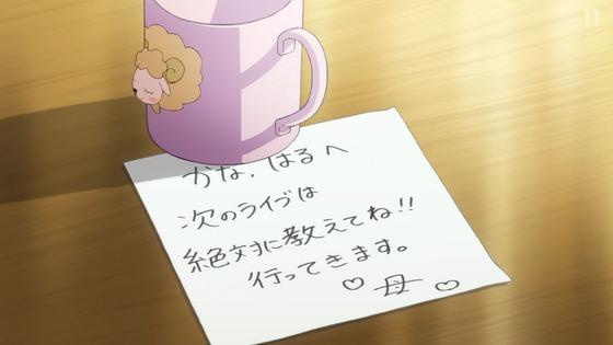 「ラブライブ!虹ヶ咲学園」第7話感想 画像 (70)