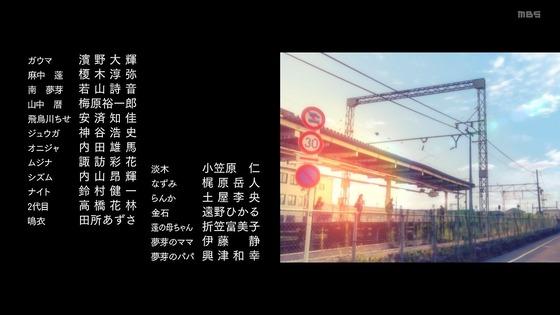 「SSSS.DYNAZENON ダイナゼノン」11話感想 (81)