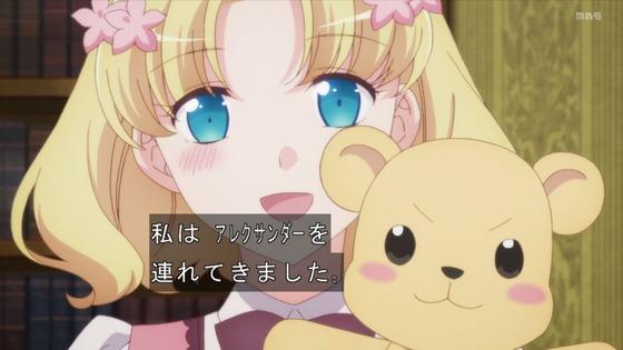 「はめふらX」2期 11話感想 (131)