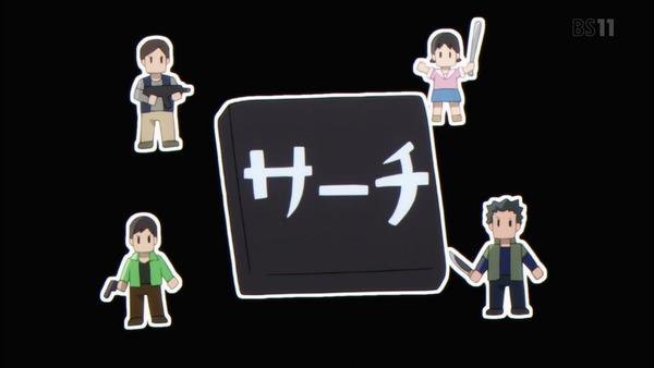 「ダーウィンズゲーム」3話感想 画像 (6)