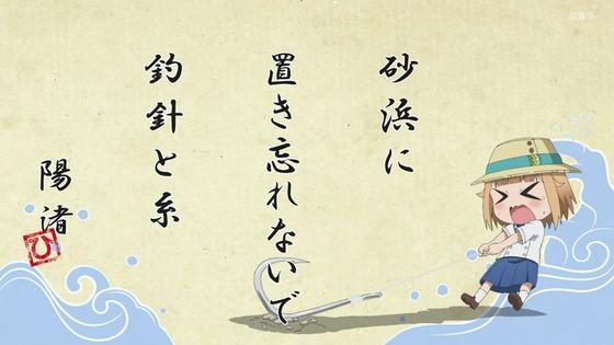 「放課後ていぼう日誌」第11話感想 画像  (64)