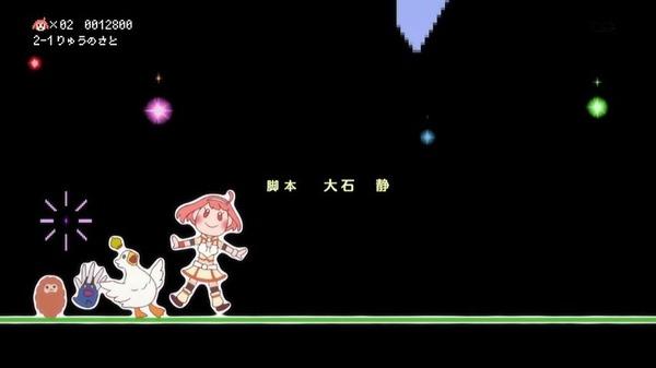 「神撃のバハムート VIRGIN SOUL」2話 (82)