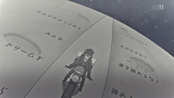 「キノの旅」9話 (55)