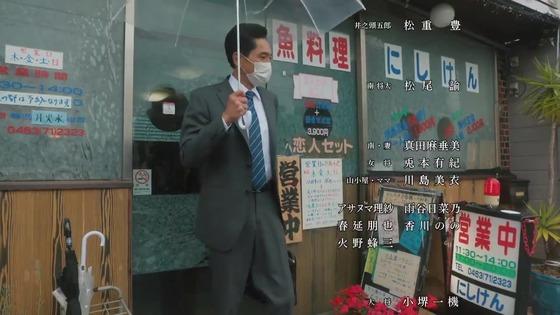 「孤独のグルメ Season9」2話感想 (108)