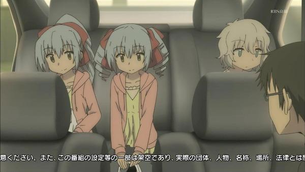 「アリスと蔵六」4話 (9)