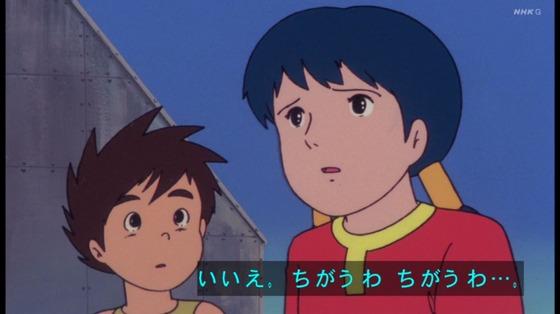 「未来少年コナン」第9話感想 (118)
