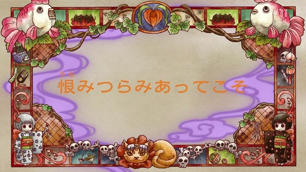 「鬼灯の冷徹」第弐期 1話 (32)