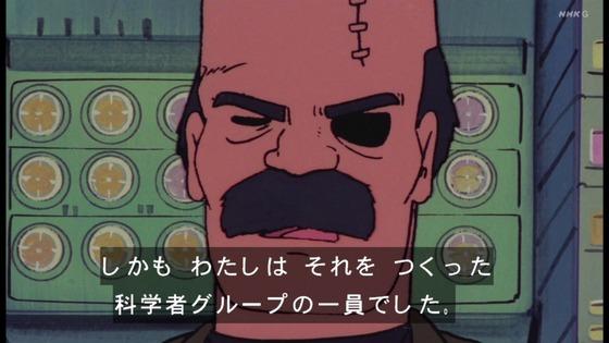 「未来少年コナン」第23話感想 画像 (80)