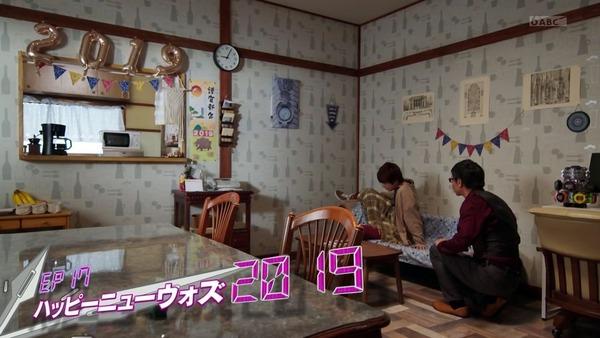 「仮面ライダージオウ」17話感想 (25)