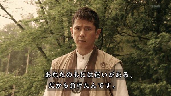 「仮面ライダーゴースト」42話 (42)