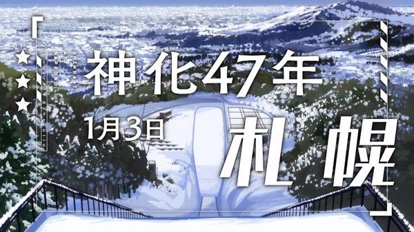 「コンクリート・レボルティオ」16話感想 (4)
