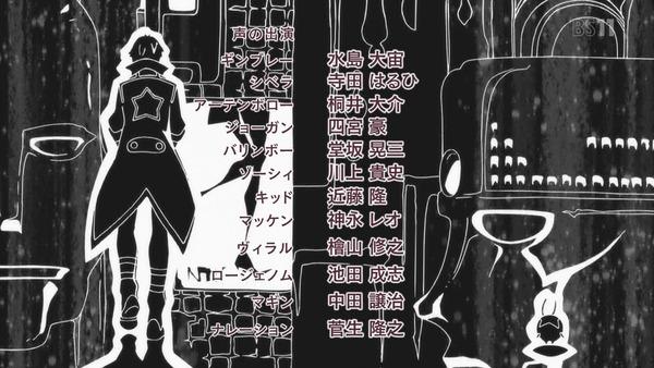 「天元突破グレンラガン」23話 (70)