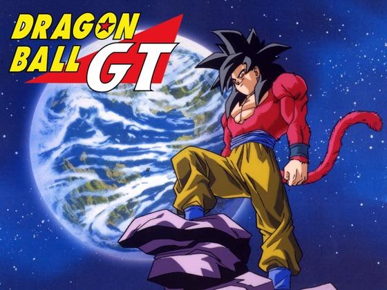 「ドラゴンボールGT」 (1)