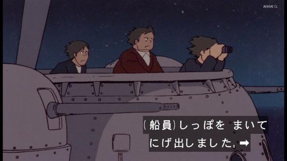 「未来少年コナン」8話感想 (18)