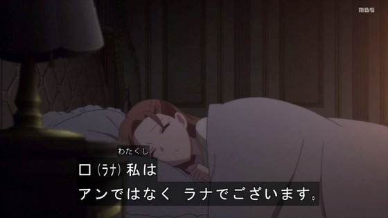 「はめふらX」2期 3話感想 (69)