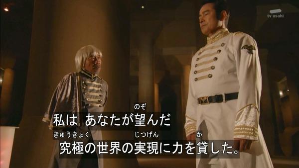 「仮面ライダーゴースト」21話 (7)