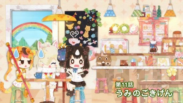 「けものフレンズ2」10話感想 (58)