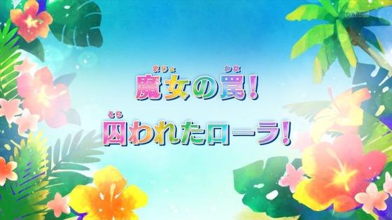 「トロピカル~ジュ!プリキュア」16話感想 (10)