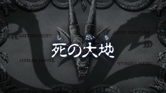 「ダイの大冒険」42話感想 (1)