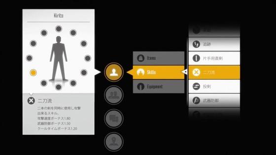 「SAO ソードアート・オンライン」9話感想 (136)