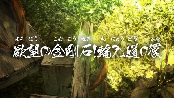 「ゲゲゲの鬼太郎」6期 13話感想 (1)