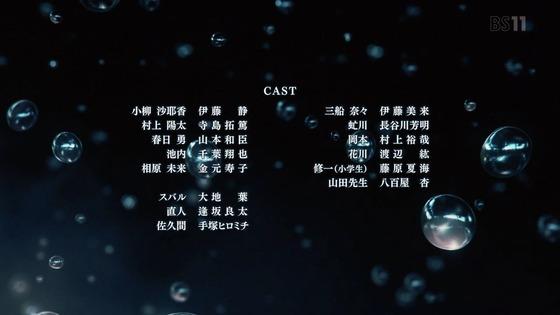 「グレイプニル」第8話感想 (60)